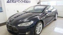 Tesla Gebrauchtwagen: Model S 85 Österreich